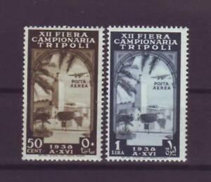 LIBIA-1938-FIERA-DI-TRIPOLI-AEREA-GOMMA-INTEGRA-E-FRESCA-MNH-VF