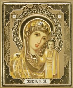 PAIR WEDDING ICONS OUR LADY OF KAZAN AND CHRIST THE SAVIOUR ICONS 18Х23CM
