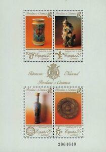 CF1059-Espana-1991-HB-Patrimonio-Nacional-Ceramica-MNH