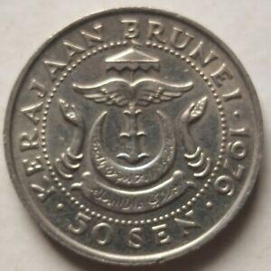 Brunei 1976 2nd Series 50 sen coin