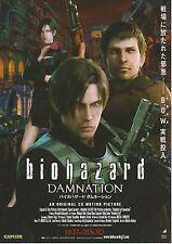 MOVIE MINI POSTER(Movie flyer) : Biohazard Damnation (Resident Evil)