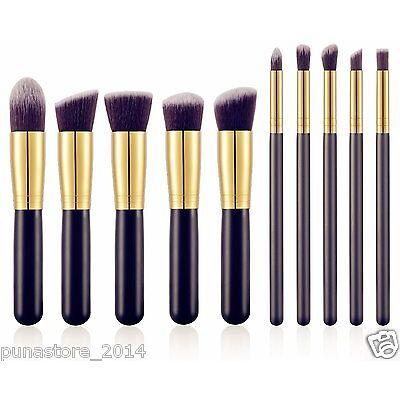 Premium Kabuki Makeup Brush Set - 10 Brushes + Storage Pouch