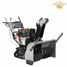 Lumag SFK90PRO Schneefräse Schneeräumer mit Raupenantrieb inkl. E-Start !!!