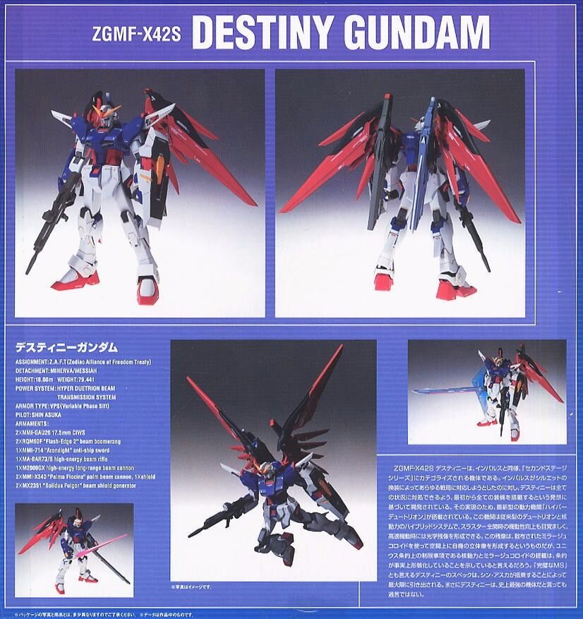 COSMIC REGION ZGMF-X42S DESTINY GUNDAM Action Action Action Figure BANDAI from Japan 174d8e