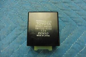 Lexus LX470 Transmission Control Relay 89531-60050 1998-2007 OEM