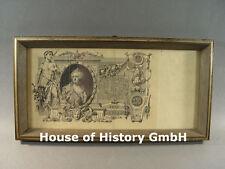 Russland: Banknote / Geldschein zu 100 Rubel , von 1910, alt gerahmt