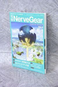 SWORD-ART-ONLINE-Booklet-NerveGear-2-Illustration-Booklet-Book-Ltd