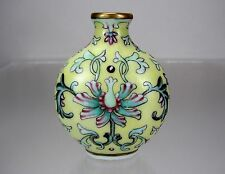 19th C. Famille Rose Porcelain Snuff Bottle, Daoguang Mark