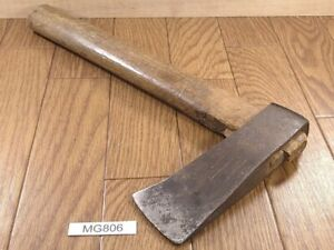 Japanese-vintage-Carpentry-Tool-NATA-AXE-ONO-Hatchet-Woodworking-330mm-MG806