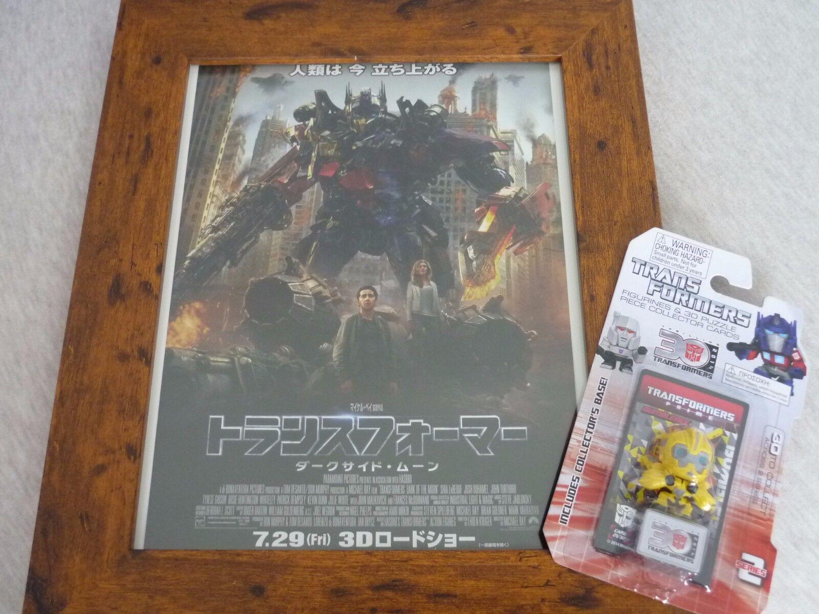 Framed 10x8 japan poster flyer transformers dark of the moon + Bumblebee figure
