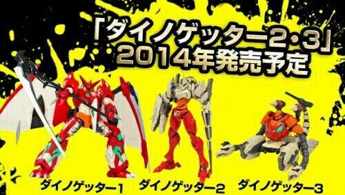 SENTINEL Metamor-Force Dino Getter 1-2-3