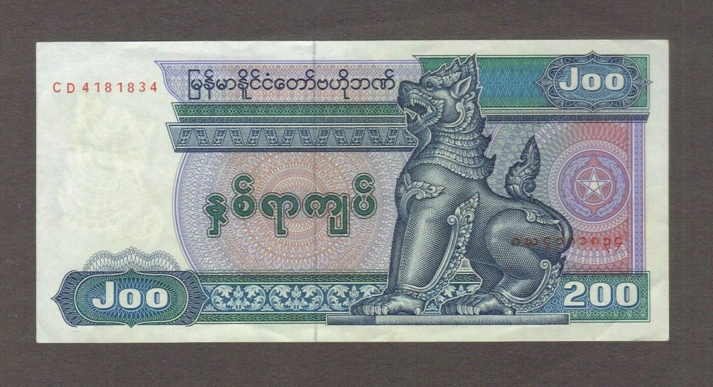 1994 200 KYATS CENTRAL BANK OF MYANMAR CURRENCY BANKNOTE NOTE BILL CASH BURMA XF 2