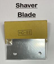 Island Oasis Sb3x Blender Machine Ice Shaver Blade Oem Part 50113