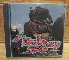 BUCKETHEAD BUCKETHEADLAND 2 CD AVANT JAPAN RARE OOP BOOTSY COLLINS ZORN METAL