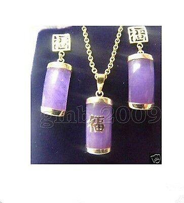 Fashion Women's Natural Purple Jade Gemstone Fortune Earrings Pendant Set