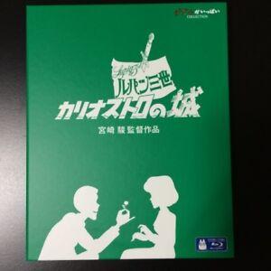 Lupin the Third The Castle of Cagliostro Blu-ray Studio Ghibli Hayao Miyazaki JP