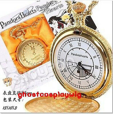 Pandora Hearts Pocket Watch Golden Bronze Cosplay with box