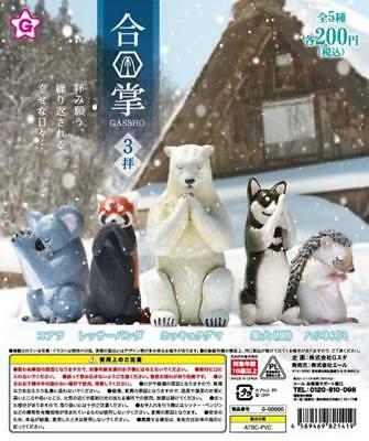 Yell Capsule Animal GASSHO Animal Praying Figure Toy P1 Completed Set 5pcs