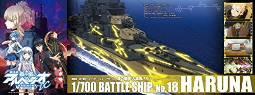 Aoshima Arpeggio of bluee Steel Battle Ship HARUNA Fullhal Type Plastic Model Kit