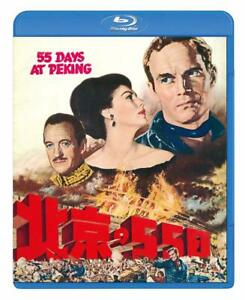 55-Day-at-PEKING-Blu-ray