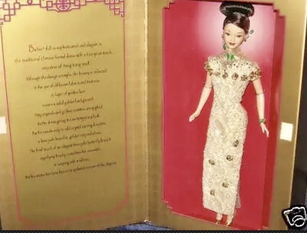 1998 Golden Qi-Pao Barbie Doll MIB