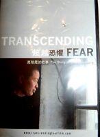 Transcending Fear The Story Of Gao Zhisheng Dvd 20