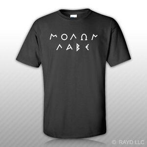 Molon-Labe-T-Shirt-Shirt-Bonus-Sticker-Decal-S-M-L-XL-2XL-3XL-Gildan