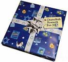 A Chanukah Present for Me! by Lily Karr (Paperback, 2009)