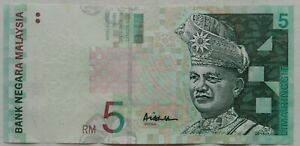 RM5-Ali-Abul-Hassan-sign-Note-AK-6547287