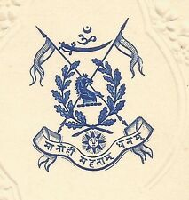 India 1930 Diwali Greeting card from the the Crown Prince of Vala Ӝ