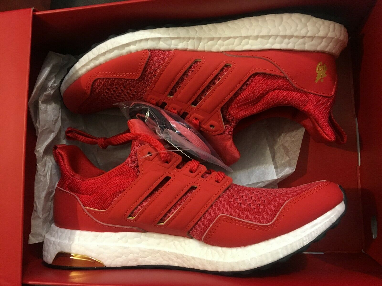NEW ADIDAS ULTRA BOOST 1.0 X EDDIE HUANG CNY ULTRABOOST SHOE F36426 MEN SIZE 8