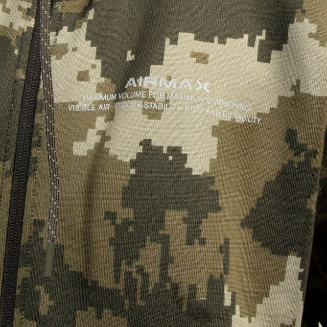 Nike Air Max Full Zip Digital Camouflage Print Camo Casual Hoodie Green M