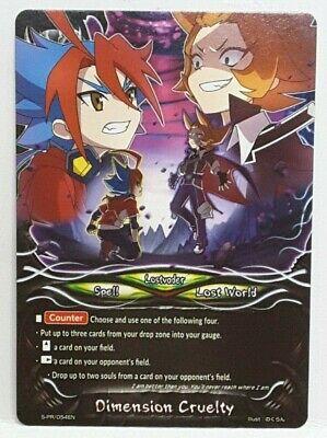 BOX TOPPER Bushiroad Future Card Buddyfight Clear Slash S-PR//103EN