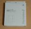 NEU-offizielle-Sony-Playstation-2-Weiss-Vertikal-Staender-SCPH-10220-ps2-Boxed Indexbild 1