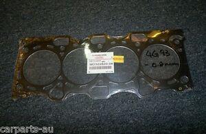 MMC-METAL-HEAD-GASKET-0-8MM-FITS-MITSUBISHI-COLT-LANCER-MIRAGE-4G91-4G92-4G93