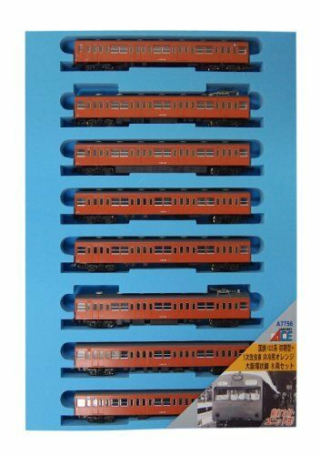 Used N Gauge A7756 Jnr 103 Series Early Type +1 Order Improved 8 Car A7756
