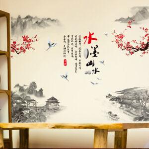 Wandtattoo-Landschaft-Berge-China-Japan-Korea-Blumen-Wohnzimmer-Kueche-Meer-Baum