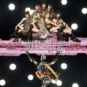 KAMEN-RIDER-GIRLS-E-X-A-EXCITING-X-ATTITUDE-JAPAN-CD-DVD-D73