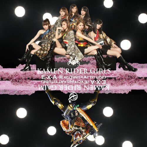 KAMEN RIDER GIRLS-E-X-A (EXCITING X ATTITUDE)-JAPAN CD+DVD D73