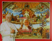 Canonization of Pope John Paul II (Religion) s/s Gabon 2014 MNH #VG1080