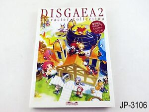 JAPAN Disgaea 2 Art Book Cursed Memories Character Collection