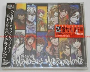 Details about Hypnosismic Division Rap Battle 1st Full Album Enter the  Hypnosis Microphone CD