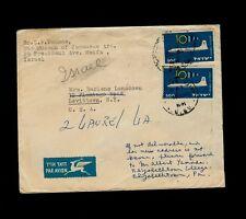 Two Scott #161 on DEC 6 1959 Airmail Cover Museum of Japanese Art, Haifa, Israel