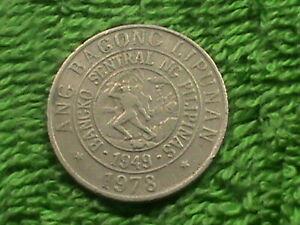 PHILIPPINES 25 Sentimos 1978