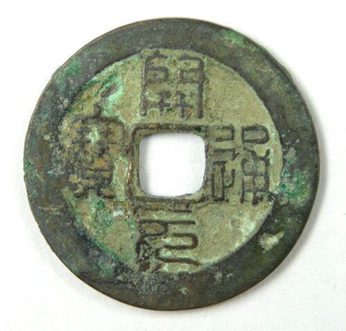CHINA Ancient Coin South Tang Dynasty Kai Yuan Tong Bao With Seal Character