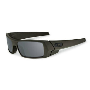 military oakley standard issue