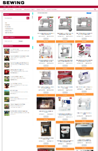 SEWING-SUPPLIES-UK-WEBSITE-ECOMMERCE-BUSINESS-1-YEAR-HOSTING-NEW-DOMAIN