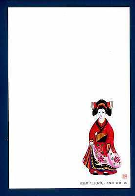 Disegno Sul Verso 1995 - B3969 Driving A Roaring Trade Japan y Intero 50+3 A0451 Giappone