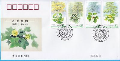 China 2006-5 Plant Of Relic Species 孑遗植物 Collections, Lots fdc B