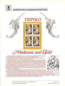 176-20c-Christmas-1982-2026-USPS-Commemorative-Stamp-Panel